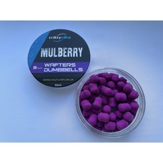 Mulberry Florentine Wafters Dumbells (8mm)